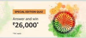 26th January Amazon Quiz Answer