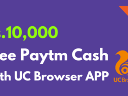 free paytm cash with uc browser refer & earn program
