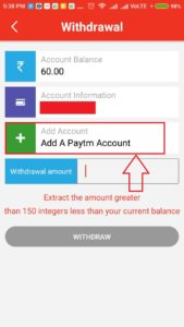 lopscoop add paytm wallet