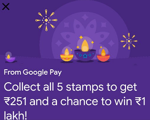 google pay (tez) new diwali offer 2019