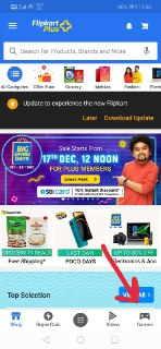 flipkart game zone